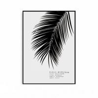 식물액자 나뭇잎 야자수 메탈 대형 그림 포스터