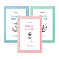 [본비반트] 보타니컬 식물 섬유 마스크팩 20매