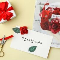 꽃장식 스타일링 2