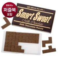 [하나야마] 초콜릿 펜토미노 퍼즐/보드게임_(1517818)