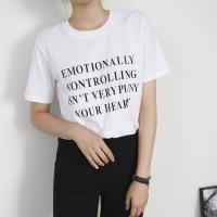베이직 타이포 티셔츠 (4-COLORS)