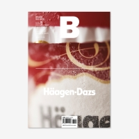 Magazine B Issue No.47 Haagendazs (하겐다즈)