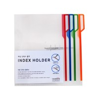 인덱스홀더 1단 (색상랜덤)