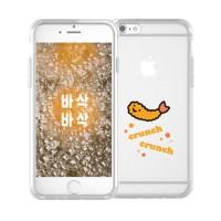 바삭바삭 튀김 슈가 젤리 케이스 - 아이폰
