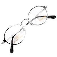 톰포드 FT5350 티타늄 명품 안경테 FT5350-014(48)