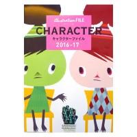 Illustration File Character 2016-17
