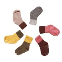 two tone socks set