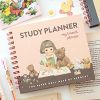 paper doll mate study planner (6개월용 스터디플래너)