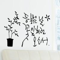 idc292-꽃잎처럼 오소서