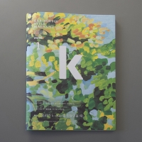 KARIMOKU60 STYLE MAGAZINE k