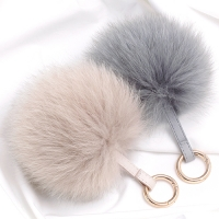 [폭스퍼 키링]Leather Fox Fur Keyring