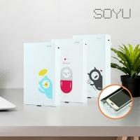 국내생산 자외선 스마트폰살균기 MTS-550 다용도 살균기