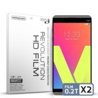 레볼루션HD 최고급 지문방지 강화액정보호필름 LG V20