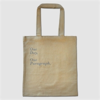 1 Paragraph Canvas Bag-Beige
