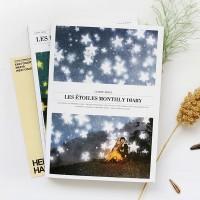 2017 별 먼슬리 다이어리 (만년형)