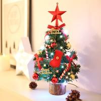 크리스마스 미니트리(전구포함) 풀세트 모음전