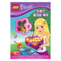 [레고북] 레고 프렌즈 즐거운 파티 (미니피겨북)