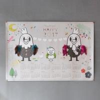 2017 정유년 포스터 달력