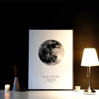 갤러리 테이블 - 보름달