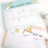 2017 wall 365 planner