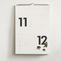 2017 Hello calendar