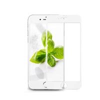 [Freedy]프리디 아이폰 7플러스 3D 풀 커버 강화유리_(343289)