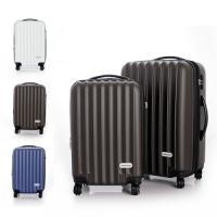 [뱅가더]여행가방 211-20+24 세트상품