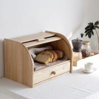 [MORINOKI] 모리노키 원목 브레드 박스 (대)
