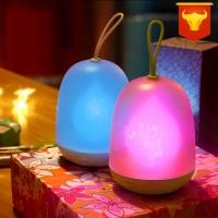 호롱불 RGB LED 타임오프 램프 무드등