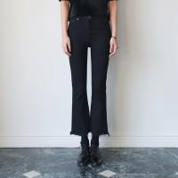 Cut point boots-cut pants