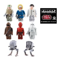 스타워즈 큐브릭 KUBRICK 100% Star Wars DX series 2 (1612023)