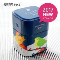 용쟁화투_스타일 Ver.3