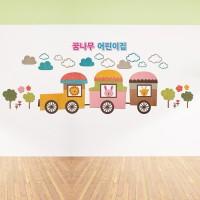 우드스티커- 동물마차 W538 아이방 어린이집_(2035809)