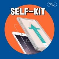 [위글위글] SELF-KIT 9H 강화유리