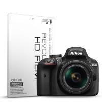 레볼루션HD 액정보호 니콘 D3400