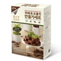 파베생초콜릿만들기(약36개 분량) no.F2AC0003
