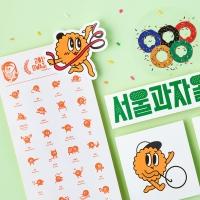 과자전 과자올림픽 스티커세트