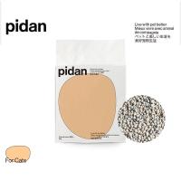 피단스튜디오 벤토나이트 모래 - 6KG