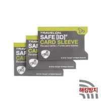[Travelon] RFID 해킹방지 카드홀더 3개 세트(13133)_(902327465)