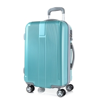 [Travel Mate] 클루니 TSA 20형 여행가방 - 뉴민트_(902341066)