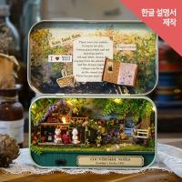 [adico] DIY 미니어처 드림박스 - 컨츄리 하우스_(659630)