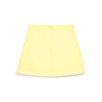 [미뇽네프] 클래식 SK 01 레몬옐로우