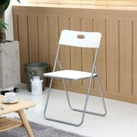 DJC-B 접이식 의자