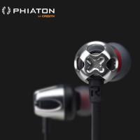 피아톤 익스트림 베이스 이어폰 C465S