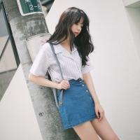 Stripe half cotton shirt