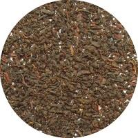 아크바 우바 홍차(UVA Tea) 100g