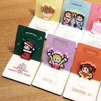 슈퍼8비트 입체팝업카드_(520571)