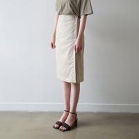 Modern button skirt