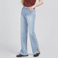 out slit maxi denim pants_(606407)