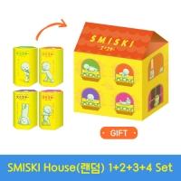 스미스키 하우스(랜덤) 1+2+3+4 set